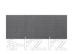 Шлифовальная сетка ЗУБР 35481-220-03, ЭКСПЕРТ, абразивная, водостойкая № 220, 115 х 280 мм, 3 листа