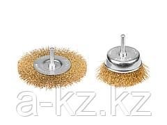 Набор щеток крацовок для дрели STAYER 35150-H2_z01, витая латунированная стальная проволока 0,3 мм, дисковая 100 мм, чашечная 75 мм, 2 шт.