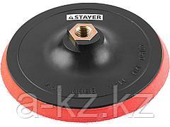 Тарелка опорная для УШМ STAYER 35744-150, MASTER, пластиковая на липучке, полиуретановая вставка, d 150 мм, М 14