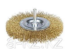 Щетка крацовка дисковая для дрели STAYER 35114-100_z01, витая латунированная стальная проволока, 0,3 мм, 100 мм