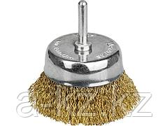 Щетка крацовка чашечная для дрели STAYER 35117-050_z01, витая латунированная стальная проволока 0,3 мм, 50 мм