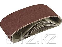 Шлифовальная лента бесконечная ЗУБР 35341-180, СТАНДАРТ, на тканевой основе, для ЛШМ, P180, 75 х 457 мм, 5 шт