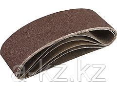 Шлифовальная лента бесконечная ЗУБР 35342-060, СТАНДАРТ, на тканевой основе, для ЛШМ, P60, 75 х 533 мм, 5 шт