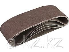Шлифовальная лента бесконечная ЗУБР 35342-180, СТАНДАРТ, на тканевой основе, для ЛШМ, P180, 75 х 533 мм, 5 шт