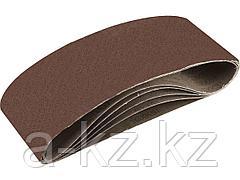 Шлифовальная лента бесконечная ЗУБР 35343-120, СТАНДАРТ, на тканевой основе, для ЛШМ, P120, 100 х 610 мм, 5 шт