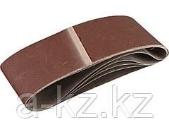 Шлифовальная лента бесконечная ЗУБР 35343-180, СТАНДАРТ, на тканевой основе, для ЛШМ, P180, 100 х 610 мм, 5 шт