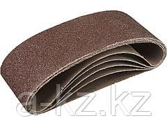 Шлифовальная лента бесконечная ЗУБР 35343-040, СТАНДАРТ, на тканевой основе, для ЛШМ, P40, 100 х 610 мм, 5 шт