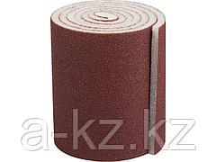 Губка абразивная шлифовальная в рулоне ЗУБР 35621-080, МАСТЕР, Р80, 93 х 5 х 1000 мм