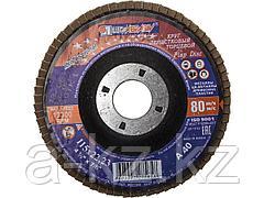 Круг шлифовальный лепестковый Луга 3656-115-40, абразивный, 115 х 22,23 мм, зерно P40