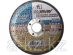 Круг шлифовальный по металлу Луга 3650-125-06, 125 х 6 х 22,23 мм