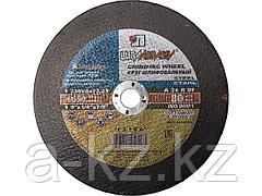 Круг шлифовальный по металлу Луга 3650-230-06, 230 х 6 х 22,23 мм