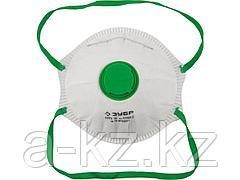 Респиратор фильтрующий ЗУБР 11163-2, МАСТЕР, конический, с клапаном, многослойный, класс защиты FFP2
