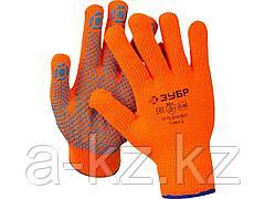 Перчатки ЗУБР ЭКСПЕРТ утепленные, акриловые, с защитой от скольжения, 10 класс, сигнальный цвет, S-M, 11464-S