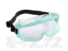 Очки защитные STAYER 2-110291, MASTER, панорамные, закрытого типа, с непрямой вентиляцией, поликарбонатные прозрачные линзы