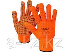 Перчатки ЗУБР ЭКСПЕРТ утепленные, акриловые, с защитой от скольжения, 10 класс, сигнальный цвет, L-XL, 11464-XL