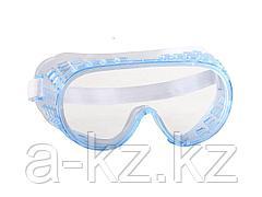 Очки защитные ЗУБР 110244, ЭКСПЕРТ, закрытого типа, с непрямой вентиляцией, поликарбонатная линза
