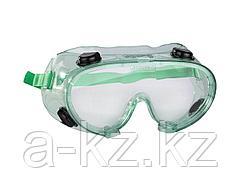 Очки защитные STAYER 2-11026, самосборные, закрытого типа с непрямой вентиляцией, поликарбонатные прозрачные линзы