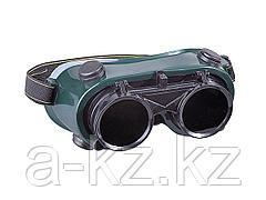 Очки газосварщика STAYER 1103, MASTER, защитные