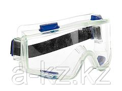 Очки защитные ЗУБР 110230, ЭКСПЕРТ, закрытого типа, панорамные с непрямой вентиляцией, линза поликарбонатная