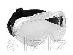 Очки защитные ЗУБР 110237, ЭКСПЕРТ, с непрямой вентиляцией, с антизапотевающим покрытием, линза поликарбонатная