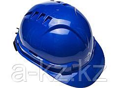 Каска защитная ЗУБР 11094-3, ЭКСПЕРТ, храповый механизм регулировки размера, синяя