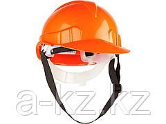 Каска защитная ЗУБР 11090_z01, МАСТЕР, оранжевая
