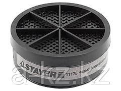 Фильтр сменный для промышленных противогазов STAYER 11176, MASTER, тип А1