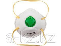 Респиратор фильтрующий ЗУБР 11162, ЭКСПЕРТ, конический с клапаном, класс защиты FFP2