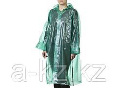 Плащ - дождевик STAYER 11610, MASTER, материал - полиэтилен, универсальный размер, зеленый цвет