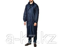 Плащ-дождевик STAYER 11612-52, нейлоновый на молнии, синий цвет, размер 52-54