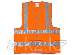 Жилет светоотражающий сигнальный STAYER 11621-52, MASTER, оранжевый, размер XXL (52-54)