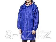 Плащ - дождевик ЗУБР 11615, ПРОФЕССИОНАЛ, материал - влагостойкий нейлон, универсальный размер, синий цвет