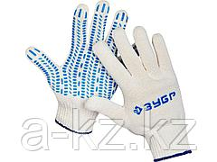 Перчатки ЗУБР ЭКСПЕРТ-ПРОТЕКТОР трикотажные, 10 класс, х/б, с защитой от скольжения, L-XL, 11452-XL