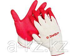 Перчатки ЗУБР МAСTEP трикотажные, 10 класс, х/б, обливная ладонь из латекса, S-M, 11458-S