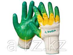 Перчатки ЗУБР МAСTEP трикотажные, 10 класс, х/б, двойная обливная ладонь из латекса, S-M, 11459-S