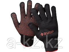 Перчатки ЗУБР МAСTEP трикотажные, 7 класс, с защитой от скольжения, утепленные, L-XL, 11462-XL
