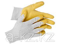 Перчатки STAYER МASTER трикотажные, обливная ладонь из латекса, х/б, 13 класс, S-M, 11408-S
