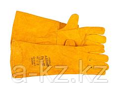 Краги сварщика STAYER 11333-XL_z01, PROFI, с подкладкой, для сварки и тяжелых механических работ, с подкладкой, 400 мм