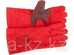 Краги сварщика ЗУБР 11334-XL, МАСТЕР, для сварки и тяжелых механических работ, спилковые, с подкладкой, 350 мм