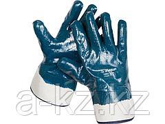 Перчатки ЗУБР МАСТЕР рабочие с полным нитриловым покрытием, размер L (9), 11270-L