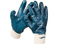 Перчатки ЗУБР МАСТЕР рабочие с манжетой, с полным нитриловым покрытием, размер L (9), 11272-L