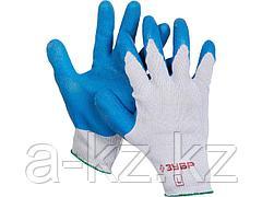 Перчатки ЗУБР ЭКСПЕРТ рабочие с резиновым рельефным покрытием, размер L, 11260-L
