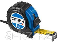 Рулетка измерительная СИБИН 34019-08-25, обрезиненный пластиковый корпус, 7,5 м х 25 мм