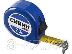Рулетка измерительная СИБИН 34020-08-25, пластиковый корпус, 7,5 м х 25 мм