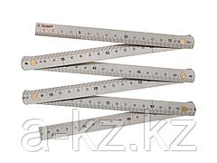 Метр складной ЗУБР ЭКСПЕРТ, усиленный, нержавеющая сталь, 1м, 3423-1