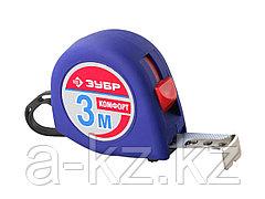 Рулетка измерительная ЗУБР 34016-3, МАСТЕР КОМФОРТ, корпус с резиновым напылением, 3 м х 16 мм