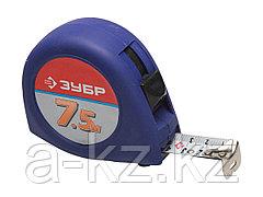 Рулетка измерительная ЗУБР 34016-8, МАСТЕР КОМФОРТ, корпус с резиновым напылением, 7,5 м х 25 мм