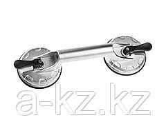 Стеклодомкрат ЗУБР 33723-2, ПРОФИ, вакуумные присоски для стекла, алюминиевый, профессиональный, двойной, 80кг