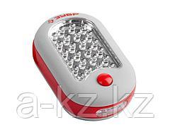 Фонарь светодиодный ЗУБР, 27 LED, магнит, крючок для подвеса, 3ААА, 61810