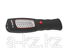 Фонарь ЗУБР переносной светодиодный, 25 (24+1) LED, магнит, 3ААA, 61816
